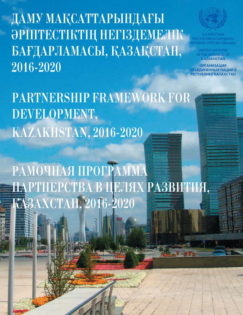 Partnership Framework For Development, Kazakhstan, 2016-2020