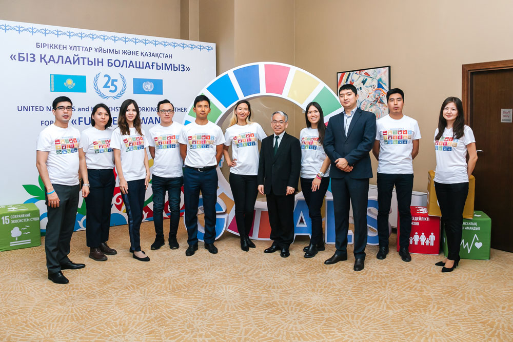Marking United Nations Day in Kazakhstan