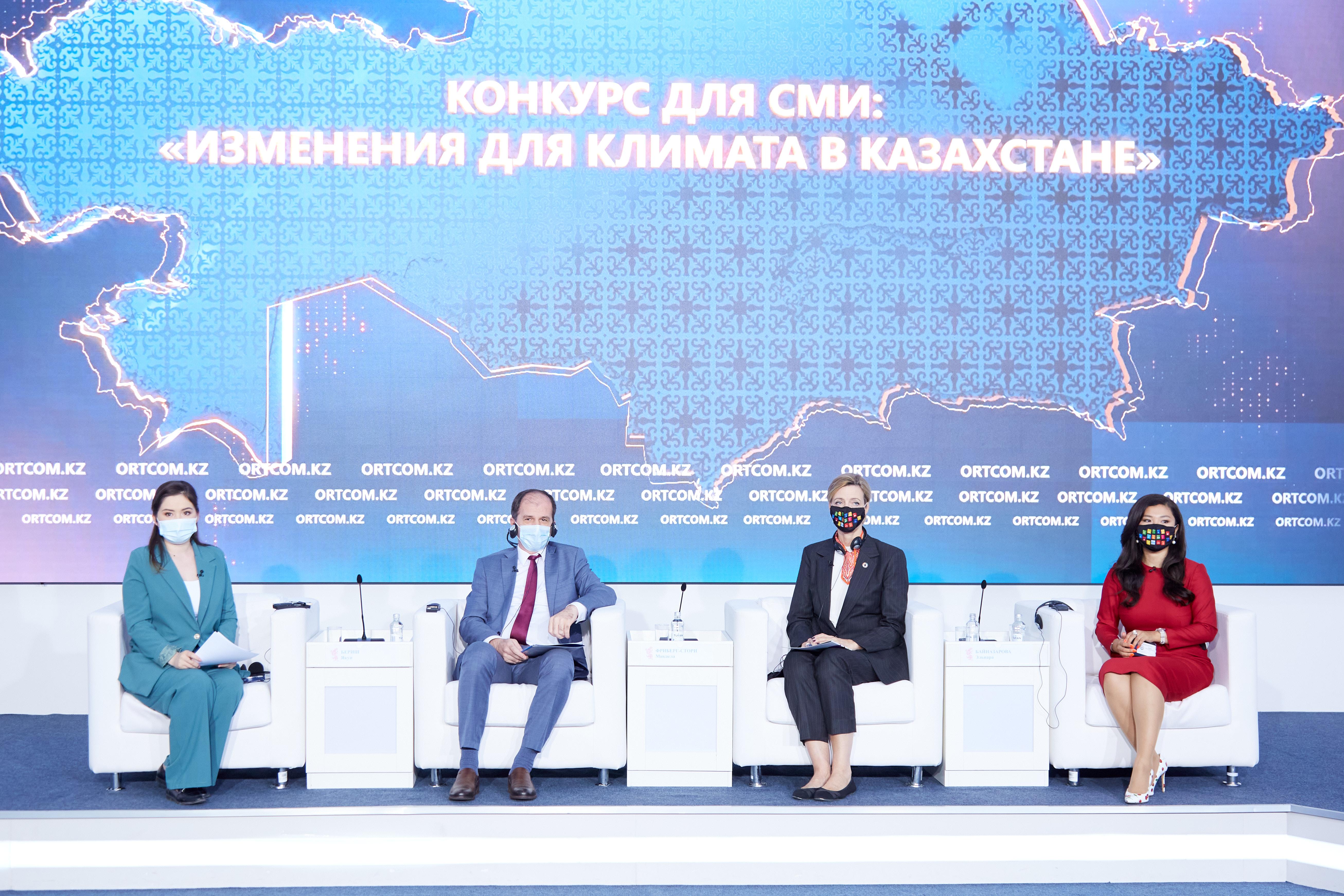 ООН в Казахстане объявляет конкурс для журналистов: «Изменения для климата в Казахстане»
