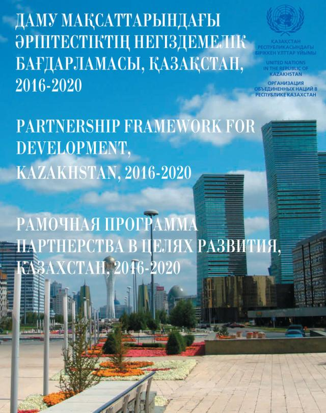 Partnership Framework For Development, Kazakhstan, 2016-2020